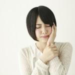 妊婦さんの歯痛!応急処置で安心な薬やツボを解説!