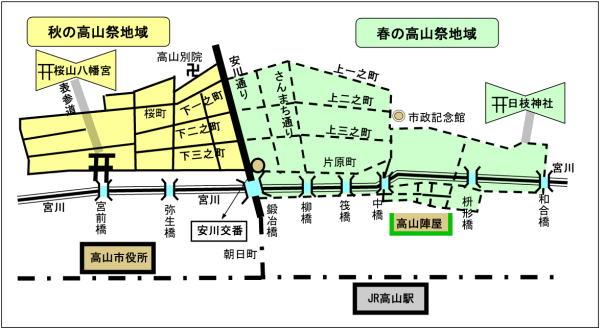 takayamatizu6001