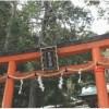 京都女子旅のおすすめコース!パワースポット月読神社で子授け・安産祈願!!