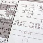 就活で健康診断書って必要?有効期限や証明書との違い・費用は?