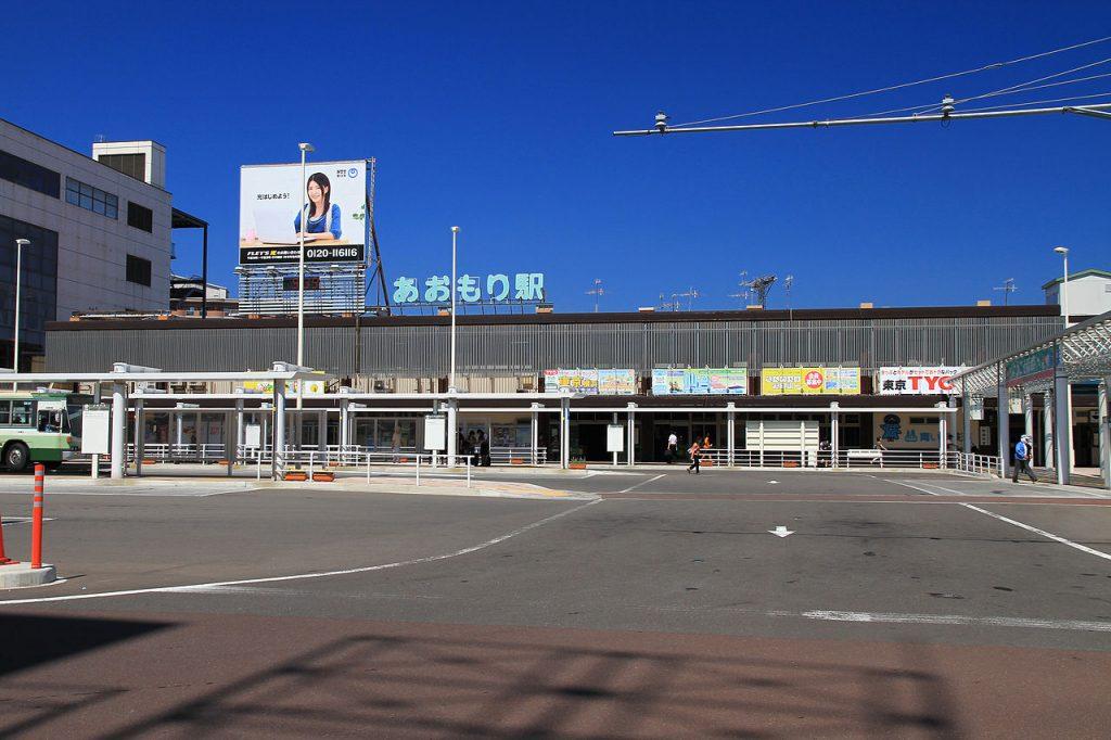1280px-Aomori_Station_East_Entrance_1