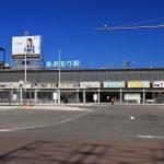 青森駅の駐車場で安い料金は?周辺おすすめマップガイド&全リスト!