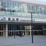 富山駅の駐車場で安い料金は?周辺おすすめ地図ガイド&全リスト!