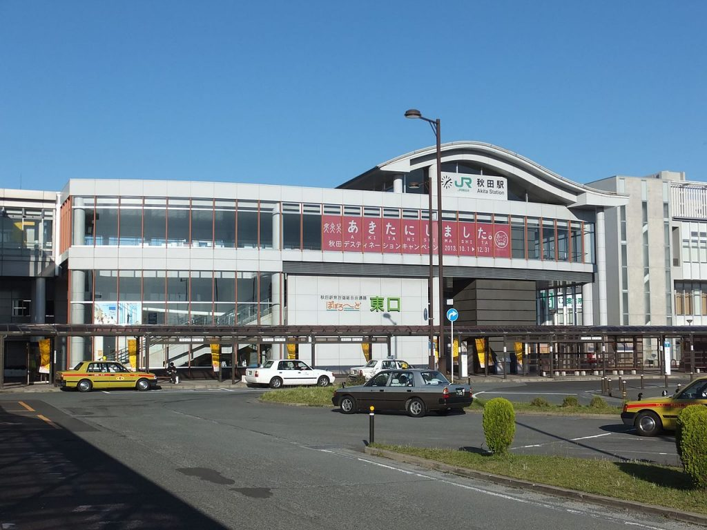 Akita_Station_east_exit_20130923