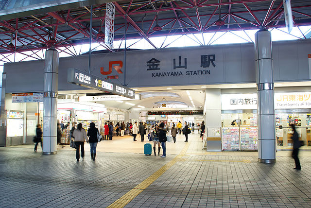 640px-Central_Japan_Railway_-_Kanayama_Station_-_Ticket_Gate_-_01