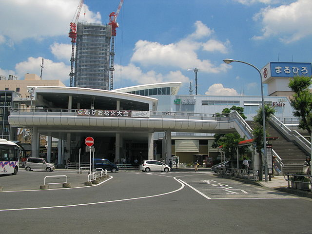 640px-New_Ageo_Station_1