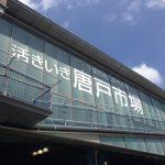下関駅や唐戸市場の駐車場で安い料金マップガイド&全リスト!