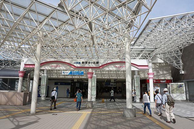 Shin-Yurigaoka_Station