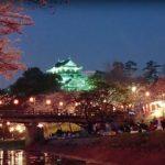 岡崎城・岡崎公園の駐車場で無料や安い周辺マップガイド&全リスト!
