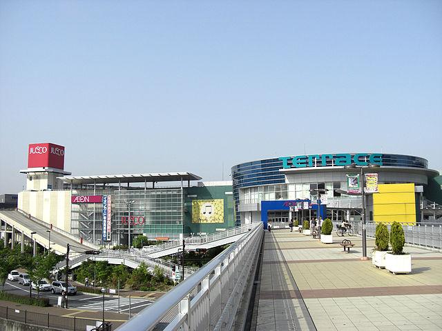 640px-AEON_MALL_Itami_Terrace
