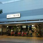 仙川の駐車場で安い料金は?周辺おすすめ地図ガイド&全リスト!