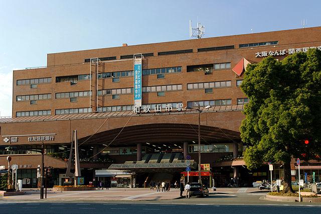 Wakayamashi_station08s5