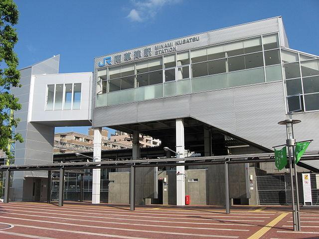 640px-Minami-Kusatsu_Station_West_Gate