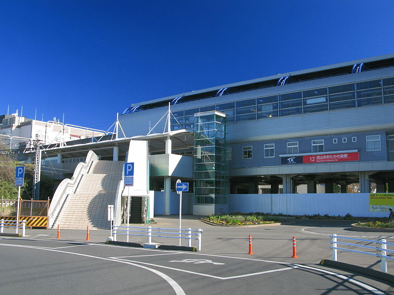 800px-Nagareyama-otakanomori_Station_West_Entrance_1