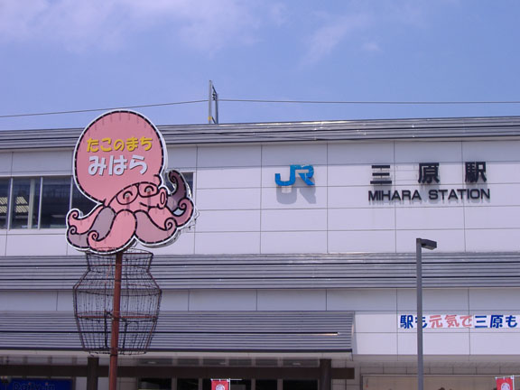 JRW-Mihara-station