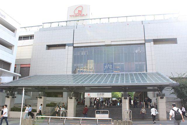 Tokyu_Hiyoshi_Station_Hiyoshi-shotengai_Exit