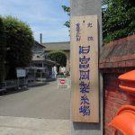 富岡製糸場の駐車場で無料や近い周辺おすすめ地図ガイド&全リスト!