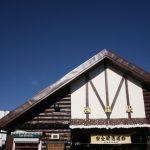 箱根・強羅の駐車場で無料や安い料金のおすすめマップガイド&全リスト